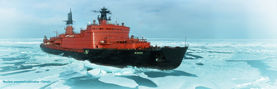 Nuclear-powered icebreaker «Yamal»